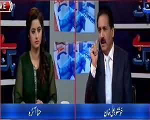 Bay Bak (What Ayyan Ali Is Doing in Jail?) – 15th June 2015