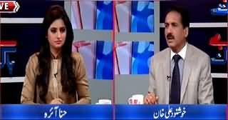 Bay Bak with Khushnood Ali Khan (Latest Affairs) – 14th April 2015
