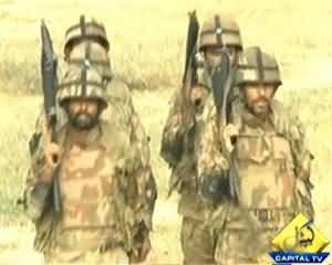 Bay Laag (A Tribute to Pak Army, Special Program on Army Training) - 18th September 2013