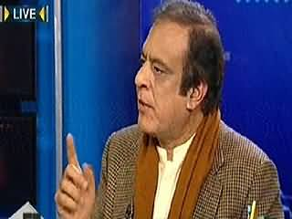 Bay Laag (Action Plan Ready Against Terrorists) - 6th January 2015