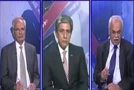 Bay Laag (Arab Countries Boycott Qatar) – 10th June 2017