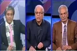 Bay Laag (Chaudhry Nisar Ka Bayan) – 14th January 2017