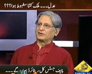 Bay Laag (Chief Justice Iftikhar Chaudhary, Kya Khoya Kya Paya?) – 10th December 2013