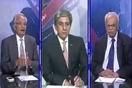 Bay Laag (Condition of Middle East)– 11th June 2017