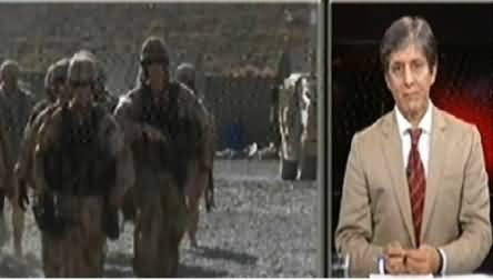 Bay Laag (Condition of Pak Afghan Relations) – 25th November 2014