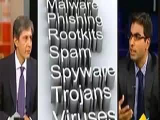 Bay Laag (Cyber Crimes Se Kaise Bacha Jaye) – 25th April 2015