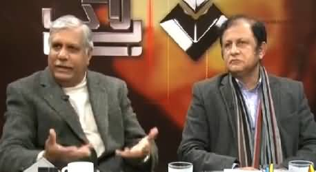 Bay Laag (Daish How Much Active in Pakistan) - 2nd February 2015