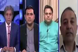 Bay Laag (Differences in Sharif Family) – 21st October 2017