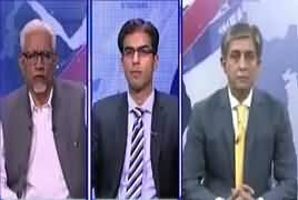 Bay Laag (Discussion on Amnesty Scheme) – 7th April 2018