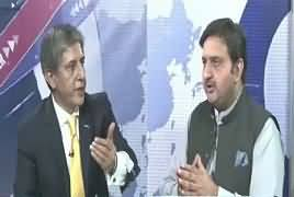 Bay Laag (Discussion on Current Issues) – 13th October 2017
