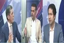 Bay Laag (Discussion on Current Issues) – 24th September 2017