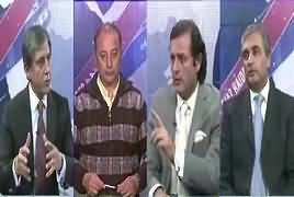 Bay Laag (Discussion on Current Issues) – 30th December 2017