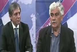Bay Laag (Discussion on Current Issues) – 4th March 2018