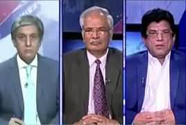 Bay Laag (Discussion on International Affairs) – 17th June 2017