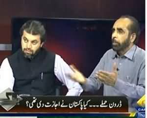 Bay Laag (Drone Hamley, Kya Pakistan Ney Ijazat Di Thi?) - 24th October 2013