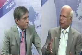 Bay Laag (Exclusive Talk With Ishrat Hussain) – 28th April 2018