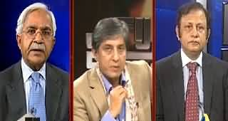 Bay Laag (Foreign Funding to Madaris: Why?) - 16th February 2015