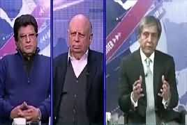 Bay Laag (Freedom of Expression) – 17th December 2017