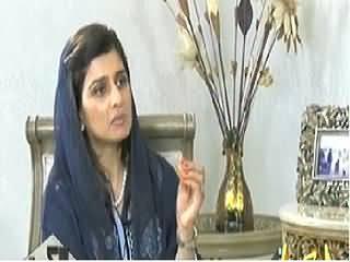 Bay Laag (Hina Rabbani Khar Exclusive Interview) – 16th April 2014