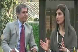 Bay Laag (Hina Rabbani Khar Exclusive Interview) – 3rd March 2018