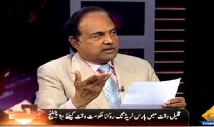 Bay Laag (Horse Trading, A Challenge For Govt) – 25th February 2015