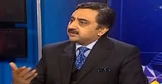 Bay Laag (How Military Courts will Work?) - 22nd January 2015