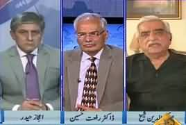 Bay Laag (Hussain Haqqani's Article) – 19th March 2017
