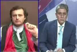 Bay Laag (Importance of NA-120) – 16th September 2017