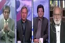 Bay Laag (Internal Situation of Afghanistan) – 10th December 2017