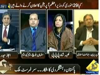 Bay Laag (Is Constitution of Pakistan Islamic?) - 25th February 2014