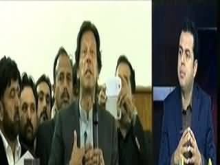 Bay Laag (Is Dialogue with Taliban Going Ahead) – 2nd April 2014