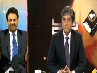 Bay Laag (Is It Good Time to Invest in Pakistan?) – 17th May 2015