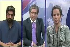 Bay Laag (Issues of Students & Universities) – 20th April 2018