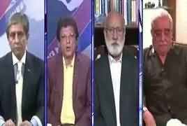 Bay Laag (Kabul Afghanistan Issue) – 2nd March 2018