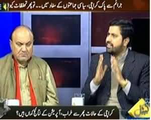 Bay Laag (Karachi ke Halat Phir Se Kharab, Operation Ke Nataij Kahan Hain?) – 4th December 2013