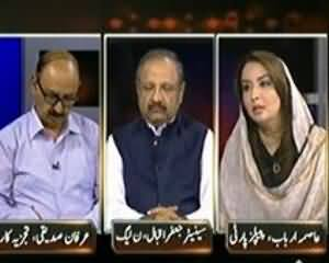 Bay Laag (Karachi Mei Kab Tak Khoon Behta Rahega?) - 4th September 2013