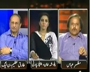 Bay Laag (Karachi per Mushtarqa Hukumat Amli Kab Banegi?) - 3rd September 2013