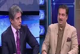 Bay Laag (Khurram Dastageer Exclusive Interview) – 23rd February 2018