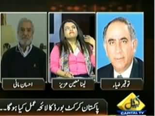 Bay Laag (Kya Pakistan Ko Cricket Ki Ghulami Manzoor Hai?) - 30th January 2014