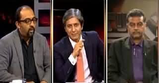 Bay Laag (Lahore Mein Sara Din Jang Chirri Rahi) – 16th March 2015