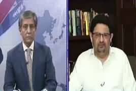 Bay Laag (Miftah Ismail Exclusive Interview) – 25th February 2018