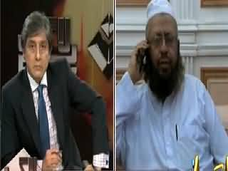 Bay Laag (Mufti Naeem's Fatwa Against Pervez Rasheed) – 23rd May 2015