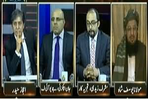 Bay Laag (Munawar Hassan Says Operation is Anti Pakistan Act) - 25th March 2014