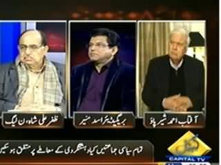 Bay Laag (National Security Policy Could Not Be Approved) – 20th January 2014