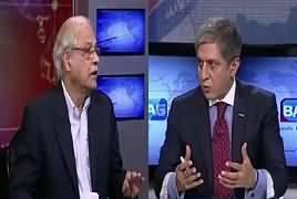 Bay Laag (Nawaz Sharif Once Again PMLN President) – 6th October 2017