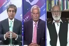 Bay Laag (Pak Afghan Relation) – 10th March 2018