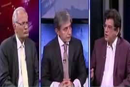 Bay Laag (Pak Afghan Relations) – 13th April 2018