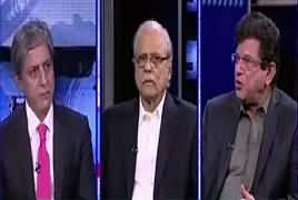 Bay Laag (Pak America Relations) – 20th October 2017