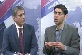 Bay Laag (Pak America Relations) – 28th January 2018