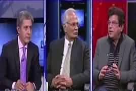 Bay Laag (Pakistan And Afghanistan Relations) – 2nd February 2018